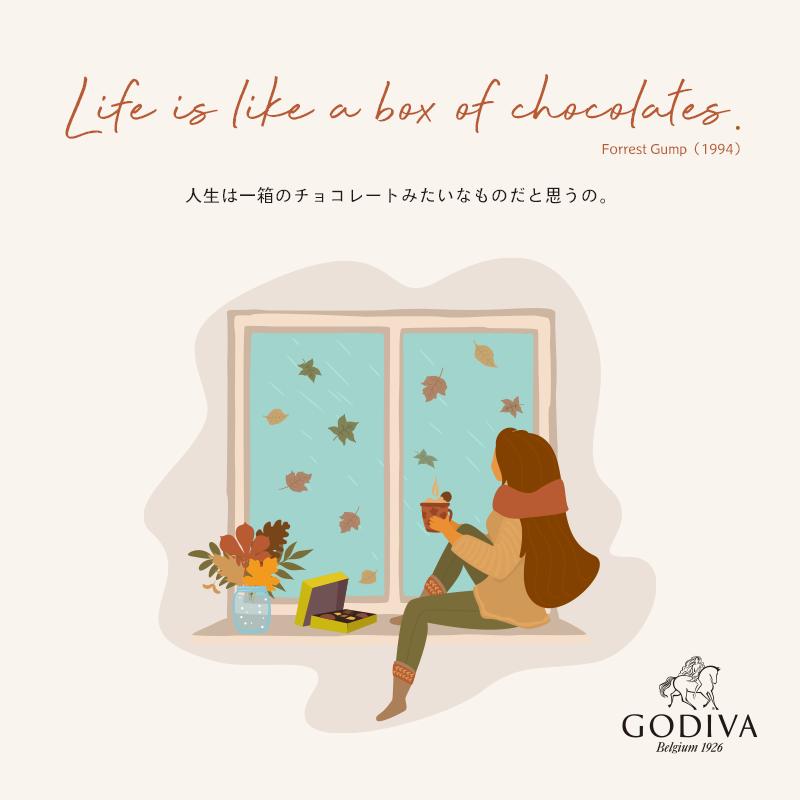 人生は一箱のチョコレートみたいなものだと思うの